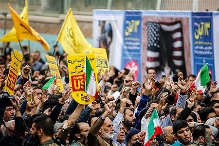 راهپیمایی یوم الله ۱۳ آبان   Ali Sharifzade