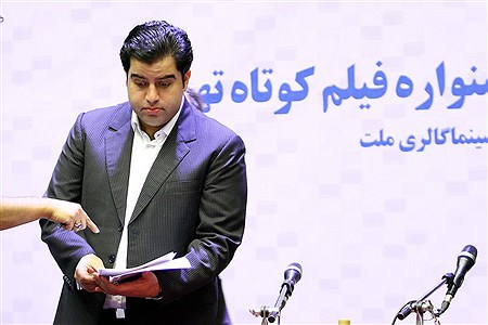 نشست خبری سی و ششمین جشنواره فیلم کوتاه تهران | Hosein Paryas