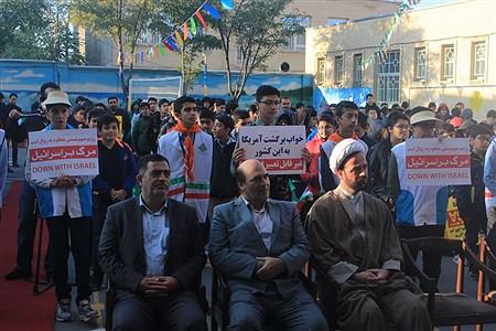 زنگ استکبار ستیزی و نفی سلطه در مدارس آذربایجان شرقی | Alimohamad Narimani