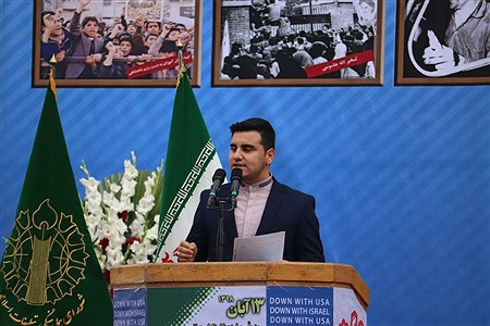 راهپیمایی 13 آبان | Mohammad Rezaee