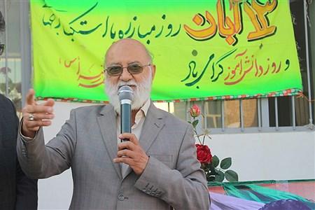 زنگ استکبار ستیزی در بوشهر | Abolghasem Abdollahi