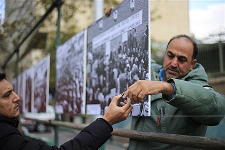 13 آبان از نگاه خبرنگار دانش آموزان تهرانی | Saleh BahmanAbadi