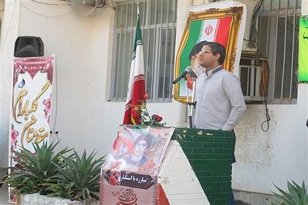 زنگ استکبار ستیزی در بوشهر | Anis chahtali