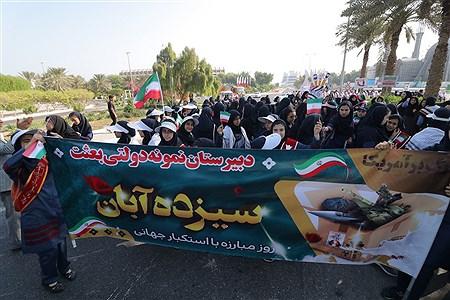 مراسم راهپیمایی 13 آبان در جزیره کیش   Amir Hossein Yeganeh