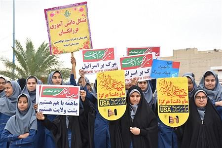 حضور پرشور دانش اموزان و فرهنگیان  در راهپیمایی ۱۳ ابان شهرستان امیدیه | Shaden Aghajari