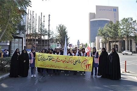 حضور با شکوه مردم در راهپیمایی 13 آبان | MohadesehHesami