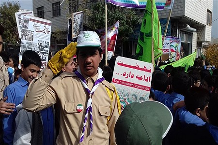 راهپیمایی یوم الله 13 آبان در فیروزکوه   Fatemeh shah hosseini