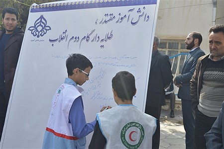 راهپیمایی یوم الله 13 آبان در فیروزکوه | Fatemeh shah hosseini