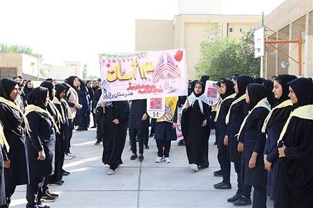 راهپیمایی روز 13 آبان  | elena atashfaraz