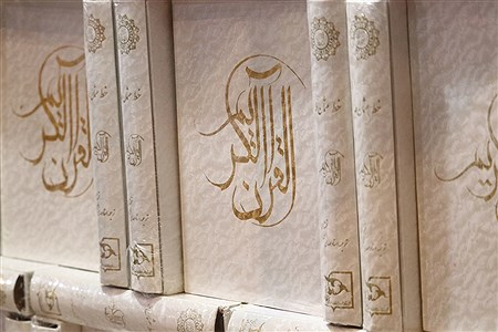 افتتاحیه نمایشگاه بزرگ کتاب  کیش    Amir Hossein Yeganeh