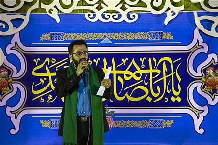 | Amir Hossein Alinezhad