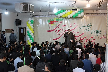 اجتماع هیئات دانش آموزی اسلامشهردرسالروز امامت حضرت ولیعصر(عج) | Sasan Haghshenas