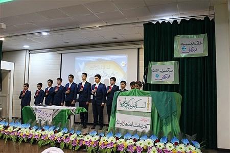 همایش فعالان مهدوی درشهرستان اسلامشهر | Sasan Haghshenas