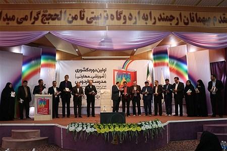 آیین افتتاحیه دوره آموزشی مهارتی  طرح توانمند سازی مدرسین اردوهای دانش آموزی سراسر کشور در مشهد | Javad Ebrahimi