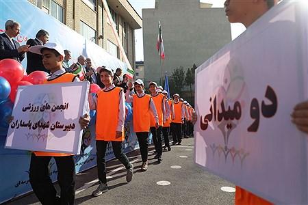 آیین افتتاحیه کشوری ششمین دوره المپیاد ورزشی درون مدرسهای | Hossein Paryas