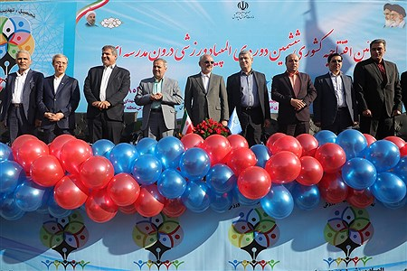 آیین افتتاحیه کشوری ششمین دوره المپیاد ورزشی درون مدرسهای   Hossein Paryas