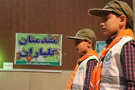 جشن میلاد پیامبر اکرم(ص) به همت سازمان دانش آموزی ناحیه یک قزوین در دبستان زنده یاد امین برگزار شد. | masoud mirzaei