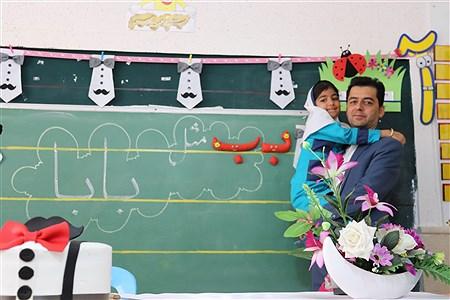 دانش آموزان کلاس اول مدرسه 22بهمن شهرستان آباده امروز به رسم مهرورزی برای پدرانشان مراسم جشن گرفتند تا ادب وتواضع در مقابل والدین را از همین آغازین سالهای کودکی بیاموزند. | sedاgh jannati