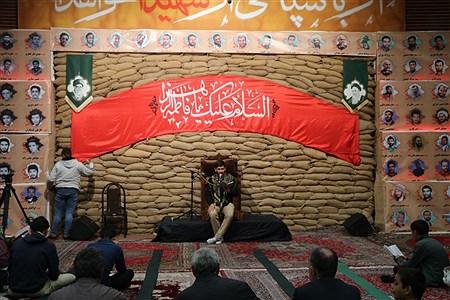 ششمین سالگرد تدفین شهدای گمنام درشهرقدس | Tahereh Feyzian