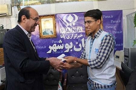 بازدید از خبرگزاری پانا استان بوشهر | Abolghasem Abdollahi