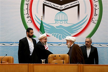 افتتاح کنفرانس بینالمللی وحدت اسلامی با حضور رئیسجمهور | Bahman Sadeghi