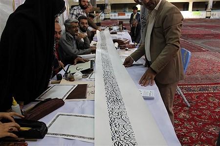 کتابت سوره مبارک محمد(ص)در مصلی نماز جمعه شهرستان اسلامشهر   Sasan Haghshenas