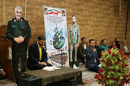 اعزام دانش آموزان شهرقدس به مناطق عملیاتی غرب کشور   Saba Bahrami