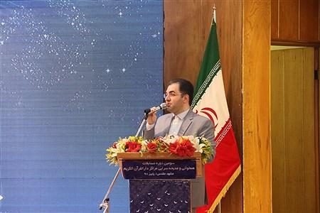 افتتاحیه سومین دوره مسابقات همخوانی قرآن کریم و مدیحه سرایی دانش آموزان پسر  سراسر کشور در مشهد مقدس | Mojtaba Nayebzade