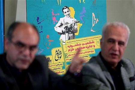 نشست خبری ششمین جشنواره و جایزه همایون خرم | Bahman Sadeghi
