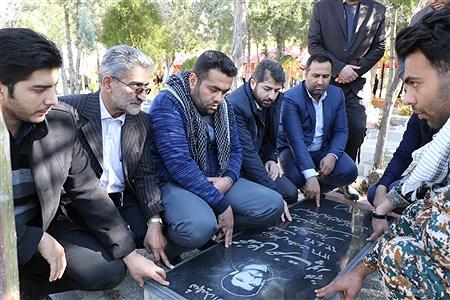 غبارروبی مزار شهدای ارومیه | Amir Hosein Mollazade