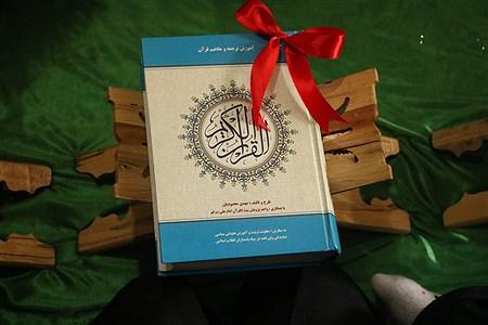 برگزاری هفته قرآن در مدارس شهرقدس | Saba Bahrami