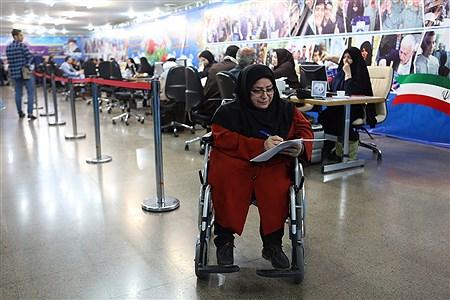 آخرین روز ثبت نام انتخابات یازدهمین دوره مجلس شورای اسلامی | Mahdi Maheri