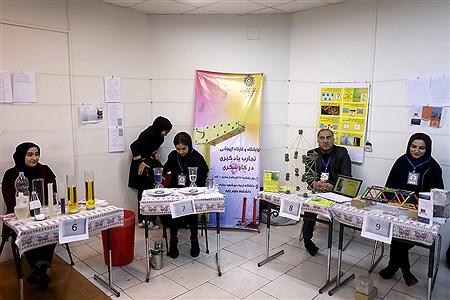 نمایشگاه و کارگاه آموزشی تجارب یادگیری در کاوشگری | Bahman Sadeghi