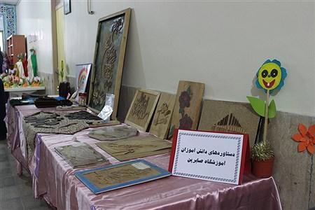 جشن گرامیداشت روز معلولین آموزشگاه استثنایی باغچه بان اسلامشهر | Zahra Sohrabi