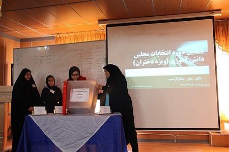انتخابات مجلس دانش آموزی مدارس آموزش و پرورش ناحیه  یک ری | Nooriye Ahmadi