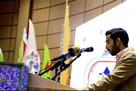 مراسم گرامیداشت روز دانشجو در دانشگاه آزاد اسلامی واحد تهران مرکز | Hadis Soheili
