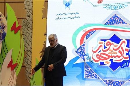 مراسم گرامیداشت روز دانشجو در دانشگاه آزاد اسلامی  | Hadis Soheili