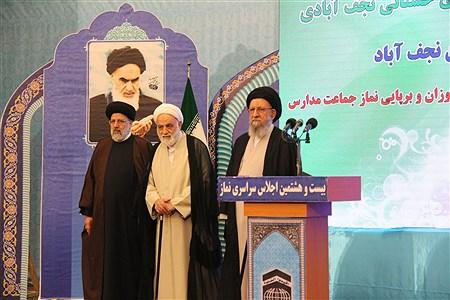 میزبانی بیست و هشتمین اجلاسیه نماز برای اولین بار در گرگان بوده است.   mehran mir