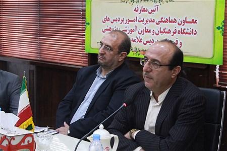 معارفه معاون هماهنگی و معاون آموزشی دانشگاه فرهنگیان بوشهر  | Hossein Gholami