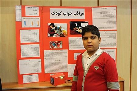 جشنواره تجلیل از پژوهشگران و فناوران برتر دانش آموز | Sahar Chahardoli