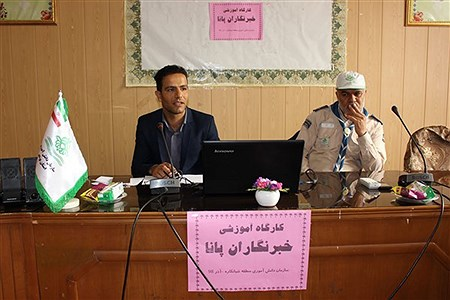 کارگاه خبرنگاری در شبانکاره | Asghar bahmanyari