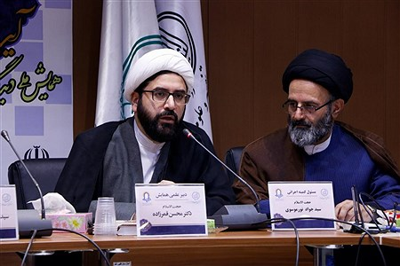 نشست خبری همایش ملی قرآنی حوزه های علمیه و مرجعیت شیعه و قرآن | Rayhaneh Rezaiee