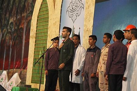 کنگره ملی 1500 شهید استان هرمزگان  | Mehdi Firoozi