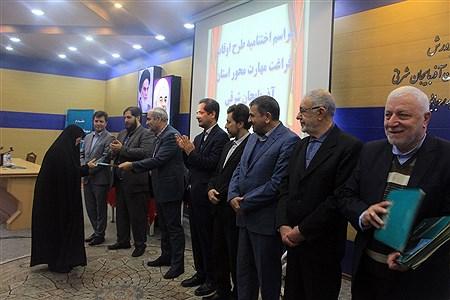مراسم اختتامیه طرح اوقات فراغت مهارت محور استان آذربایجان شرقی در تبریز  | leila hatami