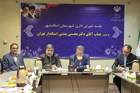 جلسه شورای اداری شهرستان اسلامشهر  | Zahra Sohrabi