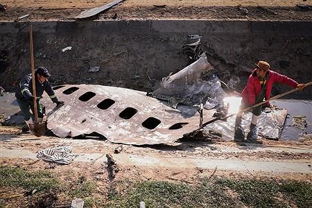سقوط هواپیمای اوکراینی | Hossein Paryas