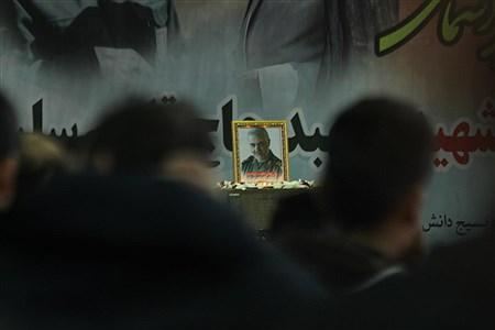 مراسم بزرگداشت شهید سپهبد حاج قاسم سلیمانی    Mohammad Darghahi