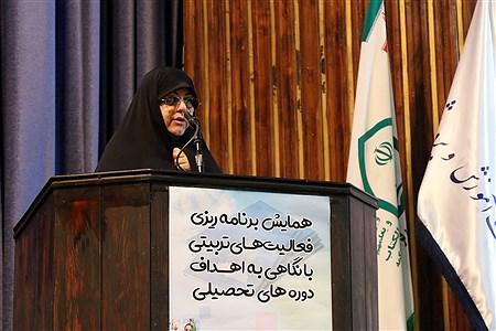 همایش برنامه ریزی فعالیت های تربیتی در راستای سند تحول | Zahra Alihashemi