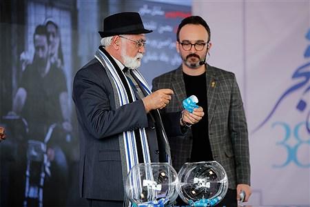 مراسم قرعهکشی جدول سینمای رسانه در سیوهشتمین جشنواره ملی فجر | Hossein Paryas