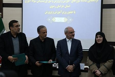 گردهمائی سالانه شوراهای آموزش و پرورش  خراسان رضوی با حضور وزیر آموزش و پرورش    Javad Ebrahimi